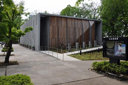 水田美術館