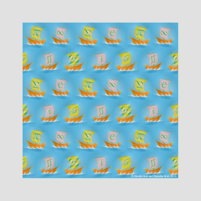 数学大航海時代の浮遊錯視