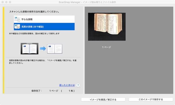 ツイッター動画保存リアルタイム100 保存
