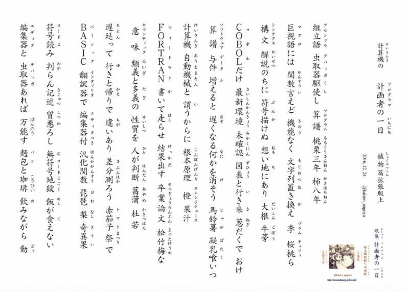 歌詞きめつのやいば あまのじゃく 164 cdn.snowboardermag.com